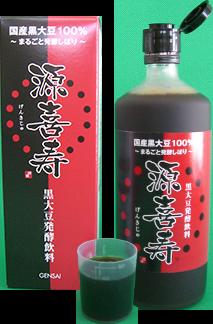黒豆発酵飲料・源喜寿の商品画像