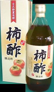 柿酢の商品画像