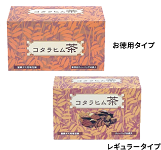 コタラヒム茶の商品画像