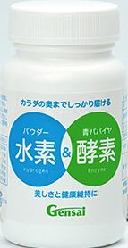 水素&酵素の商品画像