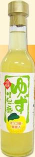 ゆずりんご酢の商品画像